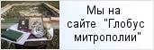 храм «Часовня преподобного Александра Свирского в деревне Соболец»  на сайте «Глобус Санкт-Петербургской митрополии»