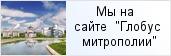 храм «Храм великомученика Димитрия Солунского в Красносельском районе (планируется)»  на сайте «Глобус Санкт-Петербургской митрополии»