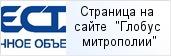 место «РЕСТЭК, выставочное объединение»  на сайте «Глобус Санкт-Петербургской митрополии»