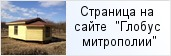 храм «Храм Иоанна Воина в Верево»  на сайте «Глобус Санкт-Петербургской митрополии»