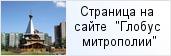 храм «Храм в честь прп. Антония Сийского »  на сайте «Глобус Санкт-Петербургской митрополии»