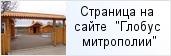 место «Часовня Тервенической иконы Пресвятой Богородицы»  на сайте «Глобус Санкт-Петербургской митрополии»