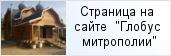 храм «Храм Коневской иконы Божией Матери в п. Малукса»  на сайте «Глобус Санкт-Петербургской митрополии»