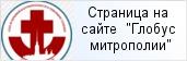 место «Координационный центр по работе с глухими, слепыми и слепоглухими»  на сайте «Глобус Санкт-Петербургской митрополии»