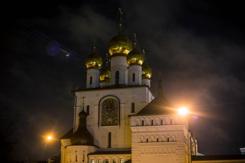 икона дома романовых: