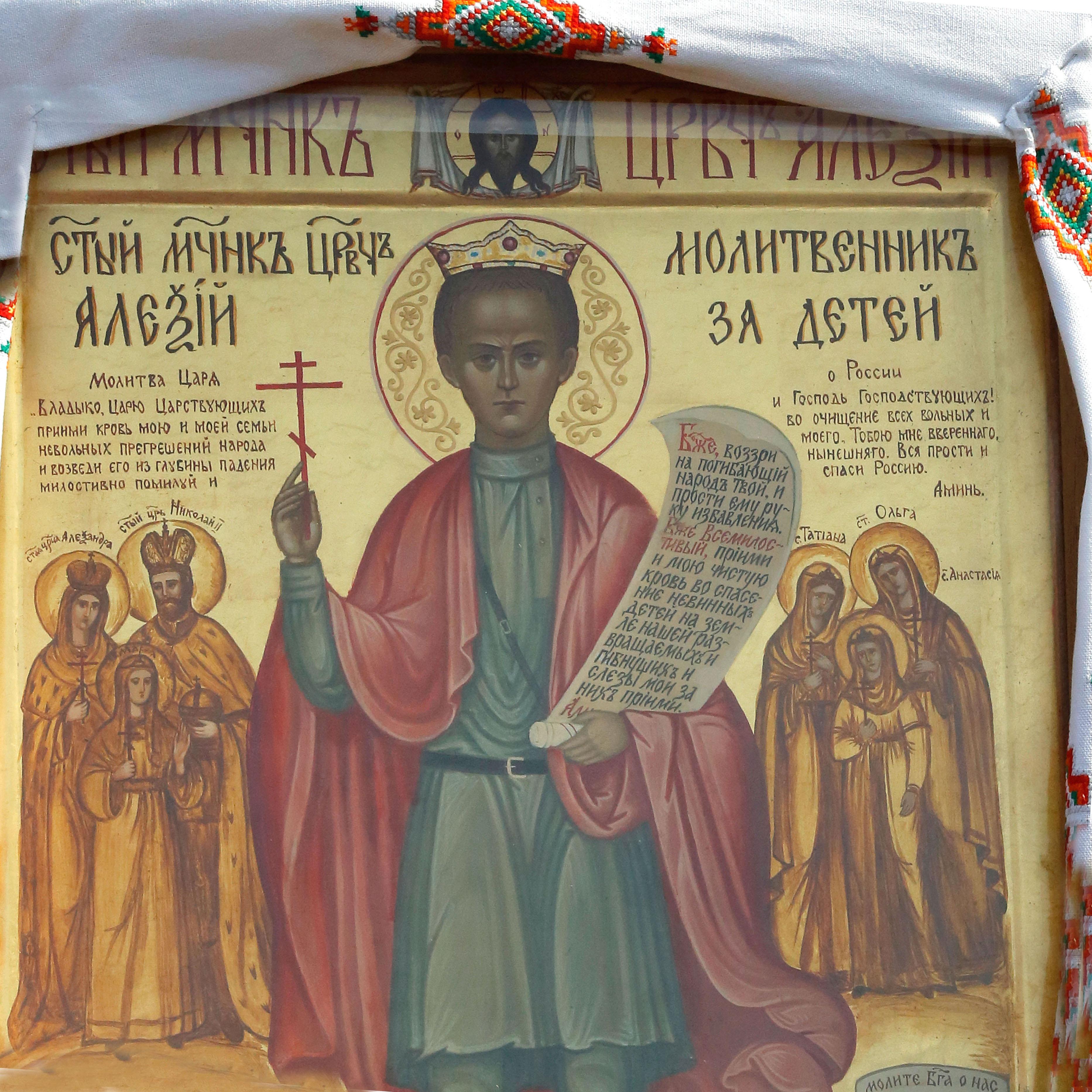 Свято-Алексеевский крестный ход