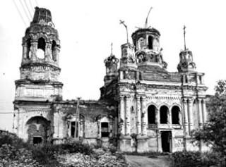 Церковь святой мученицы царицы Александры в 1991 году