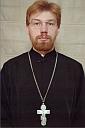 иерей Иоанн Николаевич Аксенов