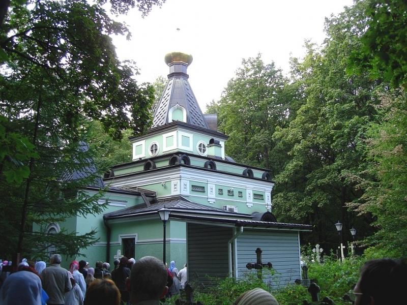 Ксения блаженная петербургская часовня как доехать