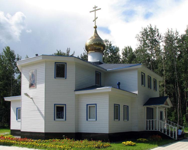 """Храм в честь иконы Божией Матери """"Живоносный Источник"""""""