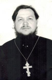 иерей Алексий Николаевич Беляев
